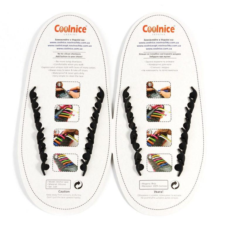 Силиконовые шнурки Coolnice чёрные обратка