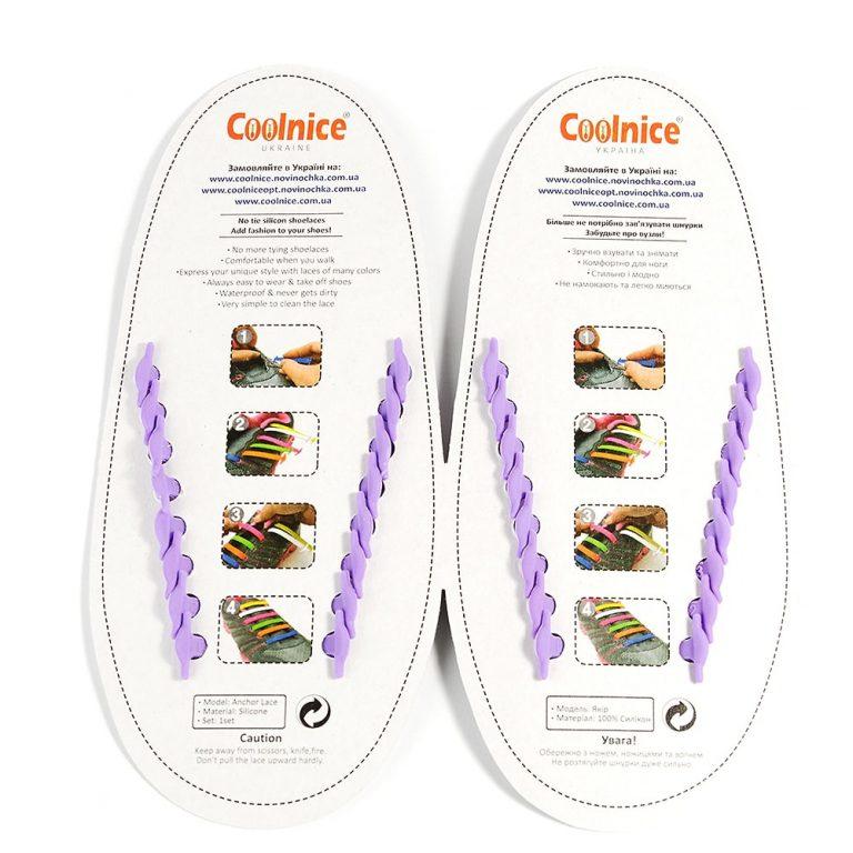 Силиконовые шнурки Coolnice фиолетовые обратка