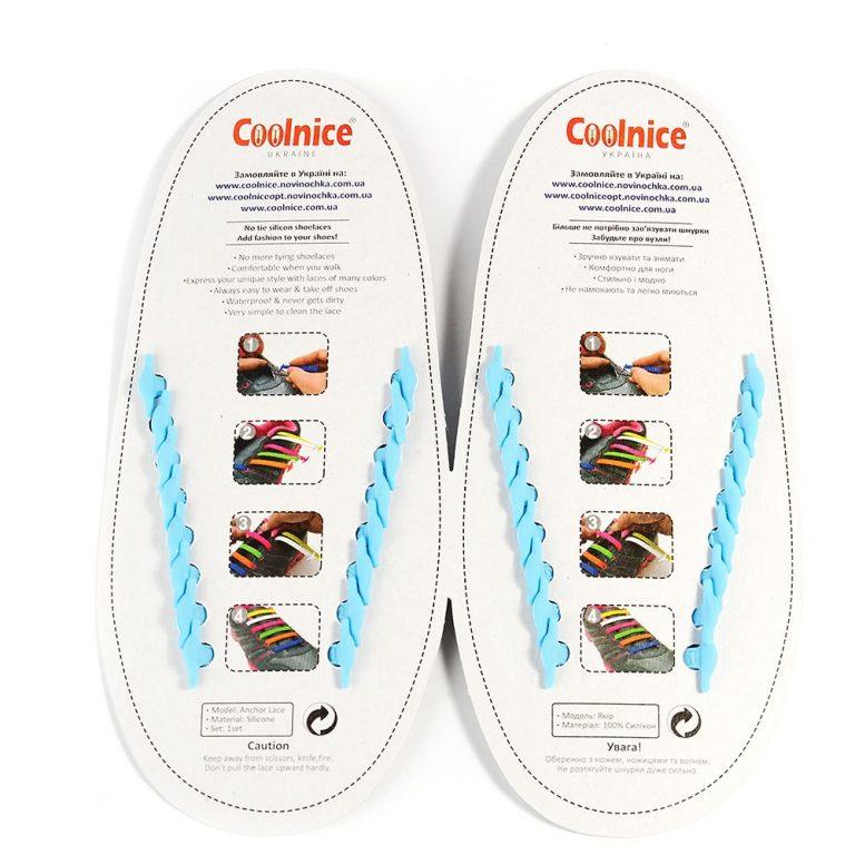 Силиконовые шнурки Coolnice голубые обратка