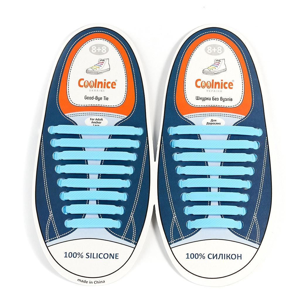 Силиконовые шнурки Coolnice голубые