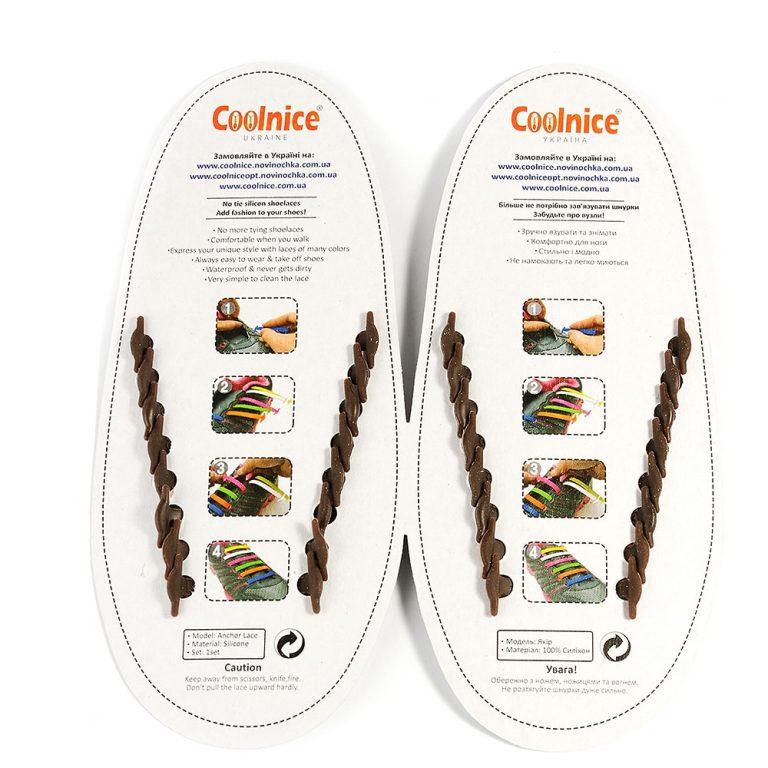 Силиконовые шнурки Coolnice коричневые обратка