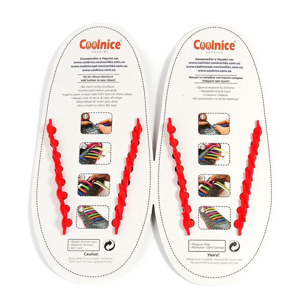 Силиконовые шнурки Coolnice красные обратка