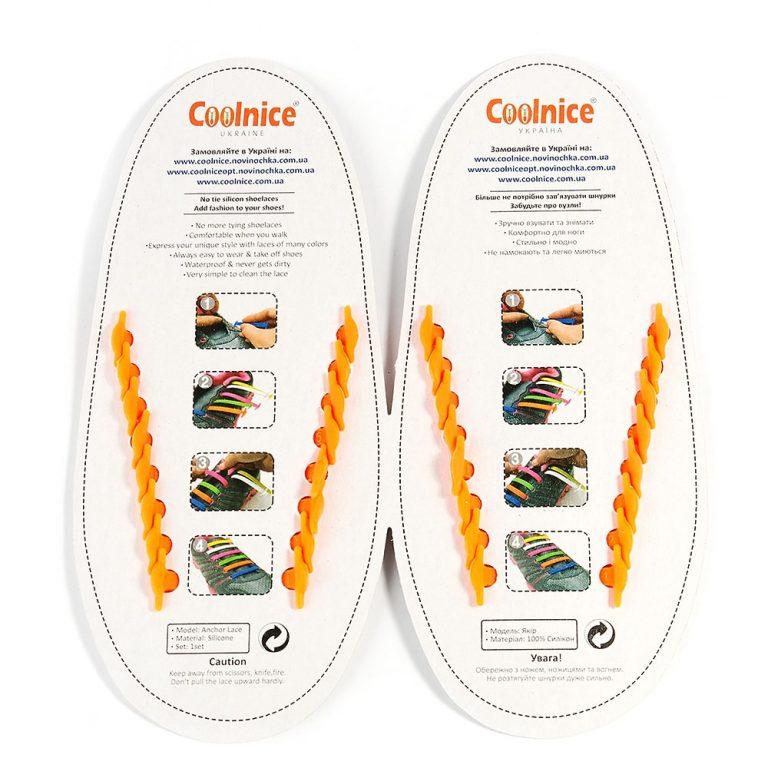 Силиконовые шнурки Coolnice оранжевые обратка