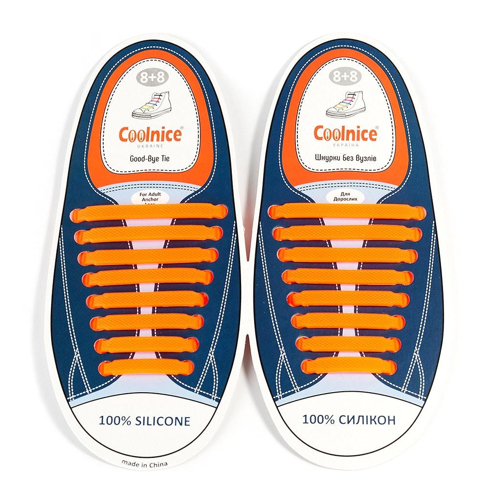 Силиконовые шнурки Coolnice оранжевые
