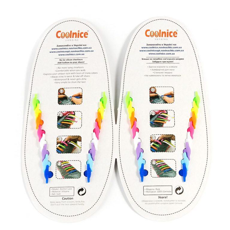 Силиконовые шнурки Coolnice радуга обратка