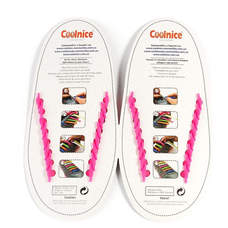 Силиконовые шнурки Coolnice розовые обратка