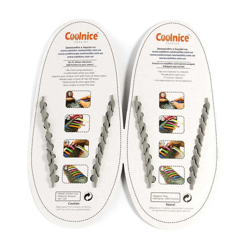 Силиконовые шнурки Coolnice серые обратка