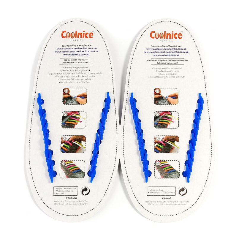 Силиконовые шнурки Coolnice синие обратка