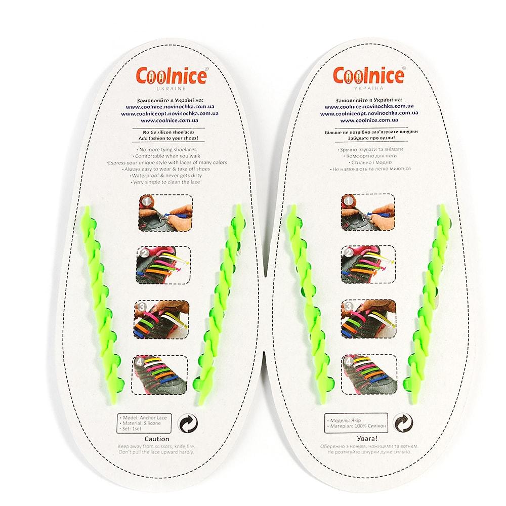 Силиконовые шнурки Coolnice зелёные обратка