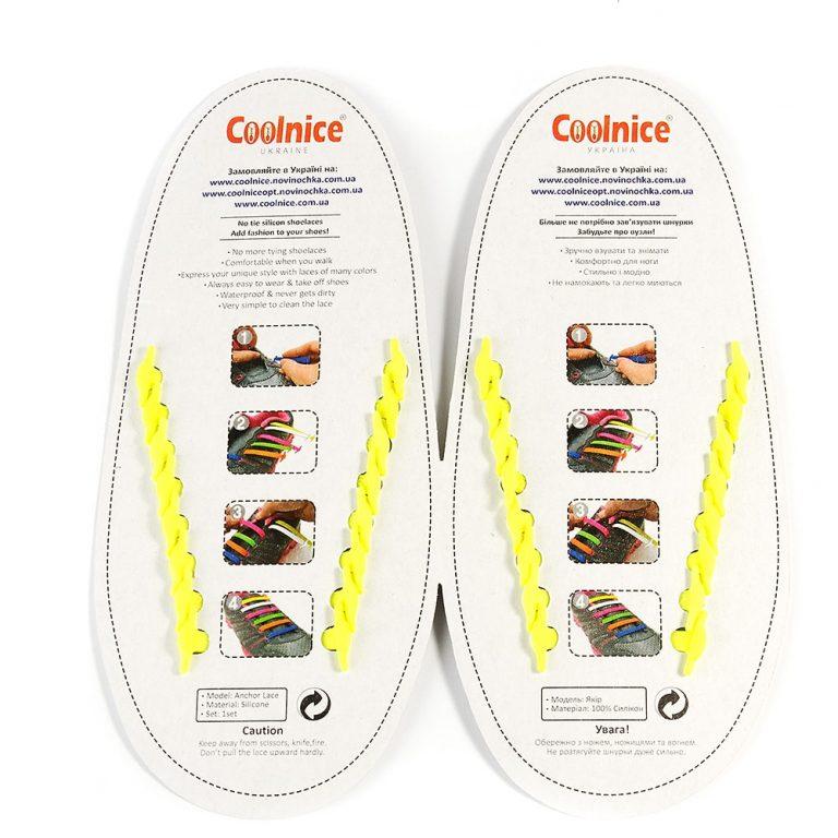 Силиконовые шнурки Coolnice жёлтые обратка