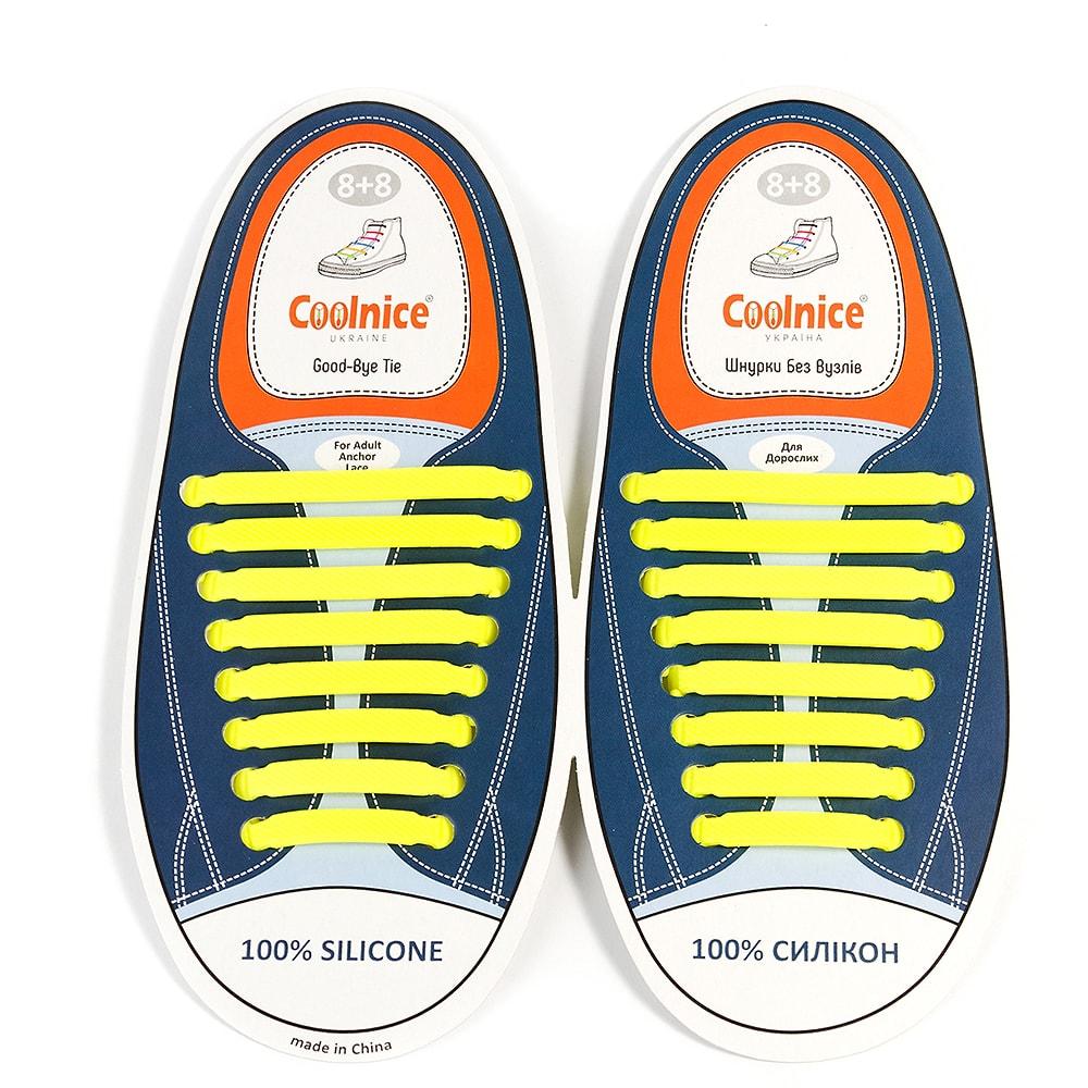 Силиконовые шнурки Coolnice жёлтые