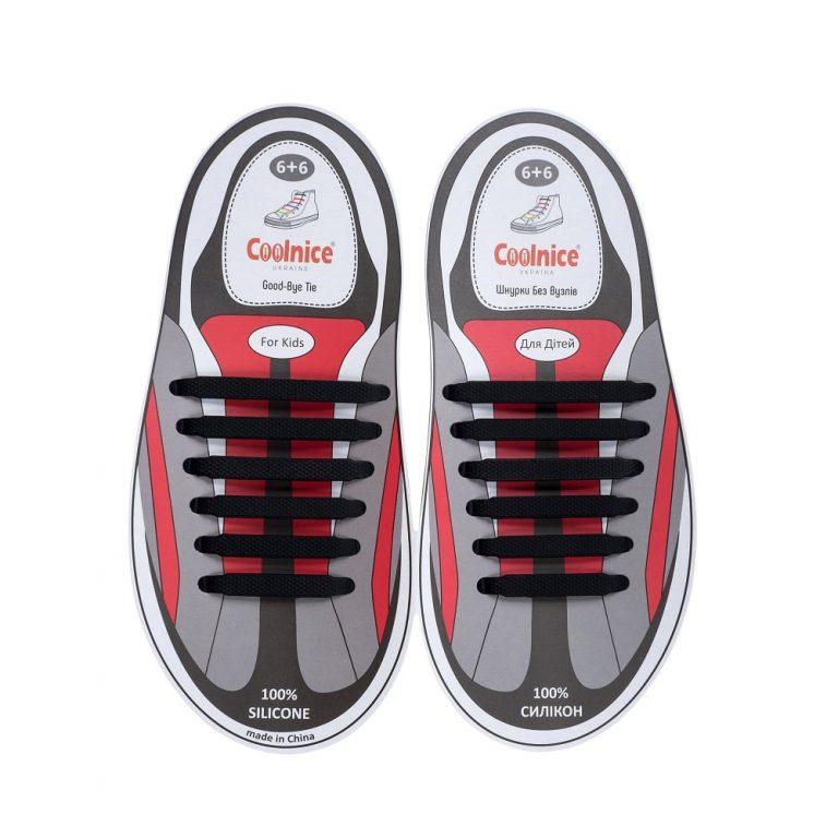 Силиконовые шнурки Coolnice детские 6+6 чёрные web