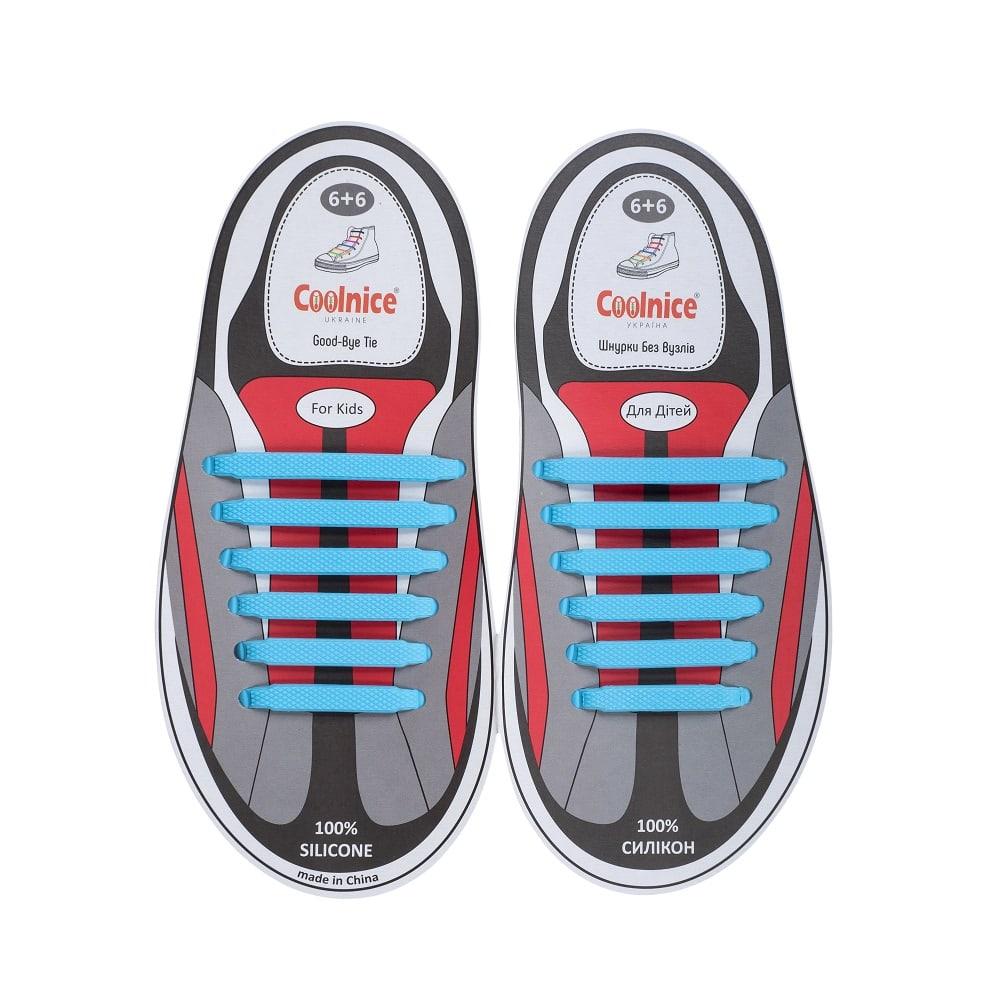 Силиконовые шнурки Coolnice детские 6+6 голубые