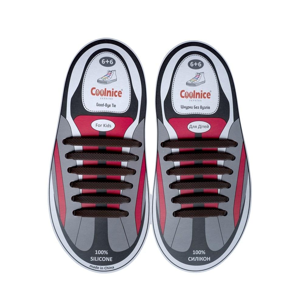 Силиконовые шнурки Coolnice детские 6+6 коричневые