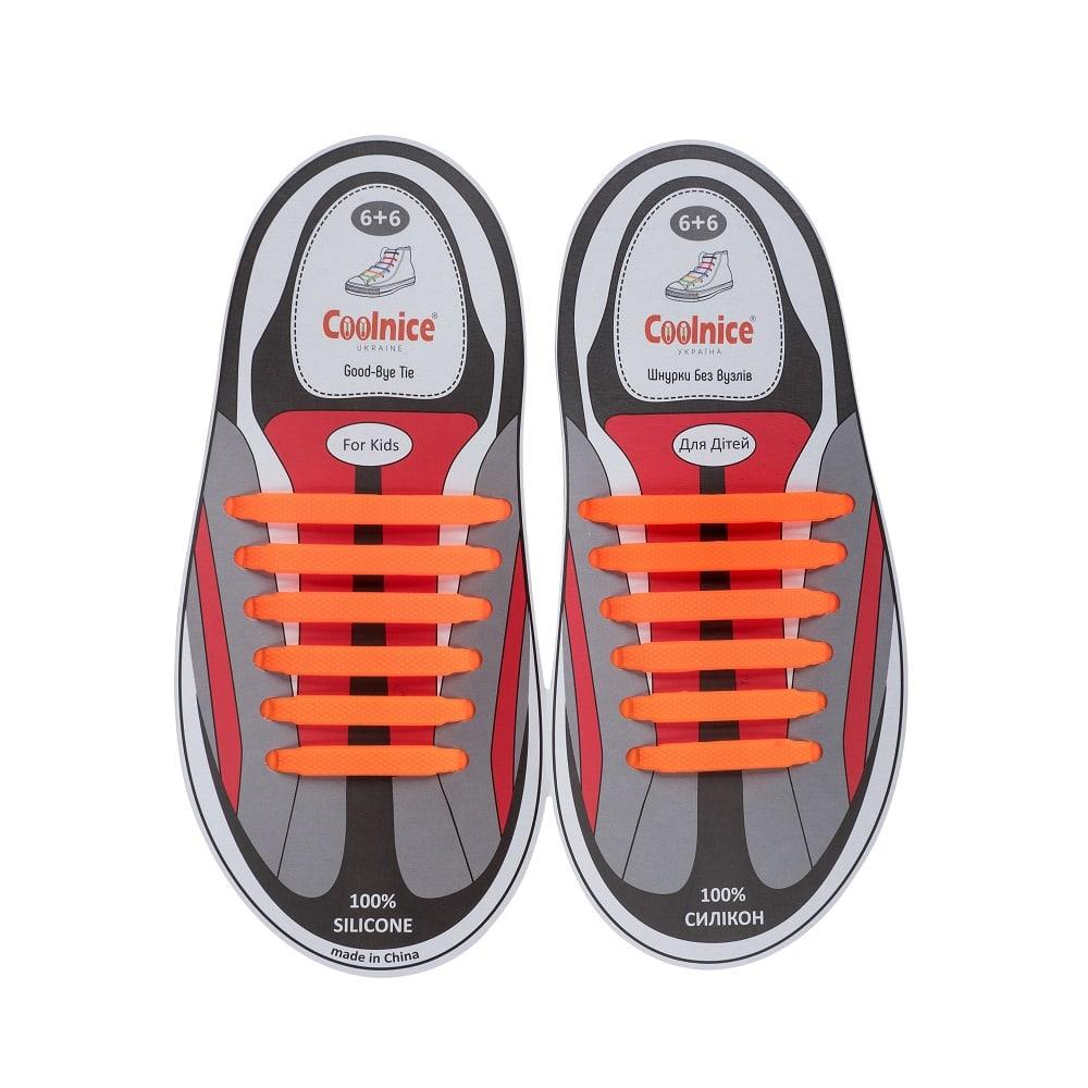 Силиконовые шнурки Coolnice детские 6+6 оранжевые