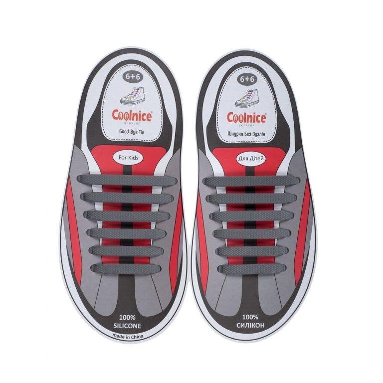 Силиконовые шнурки Coolnice детские 6+6 серые web