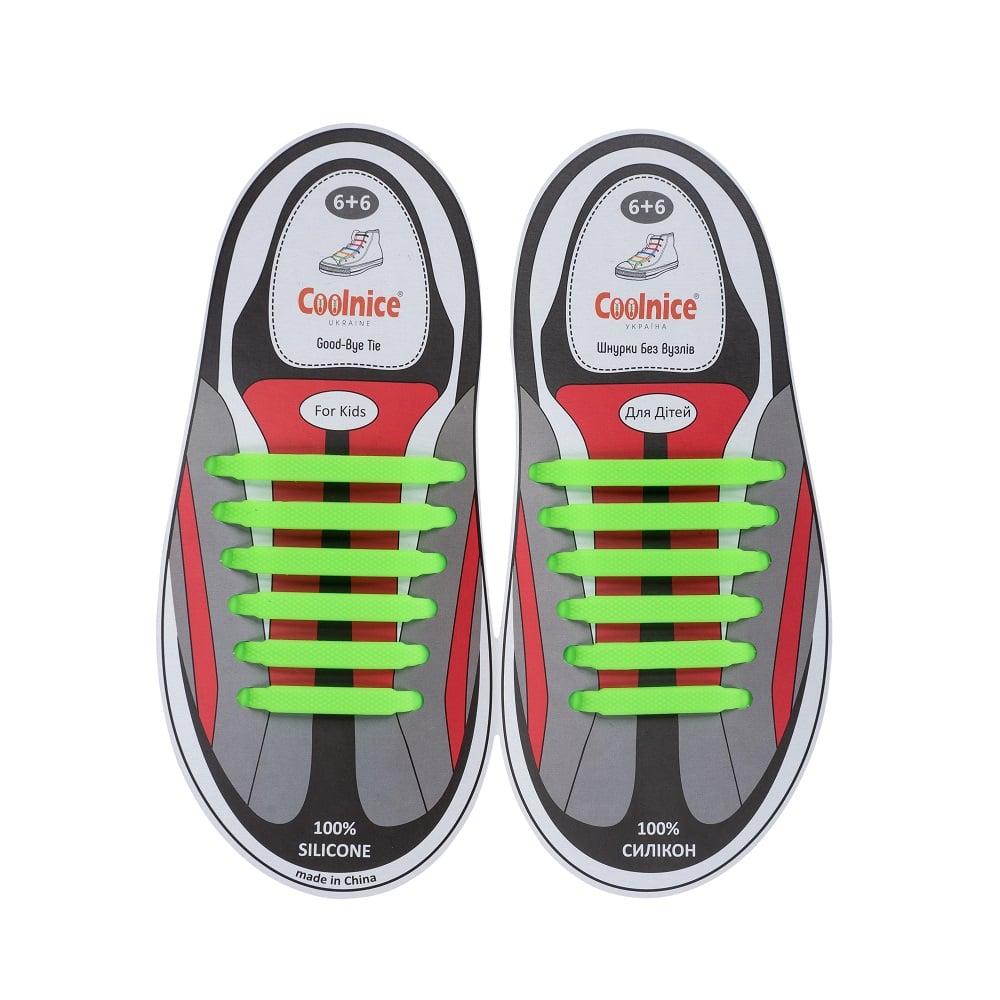 Силиконовые шнурки Coolnice детские 6+6 зелёные