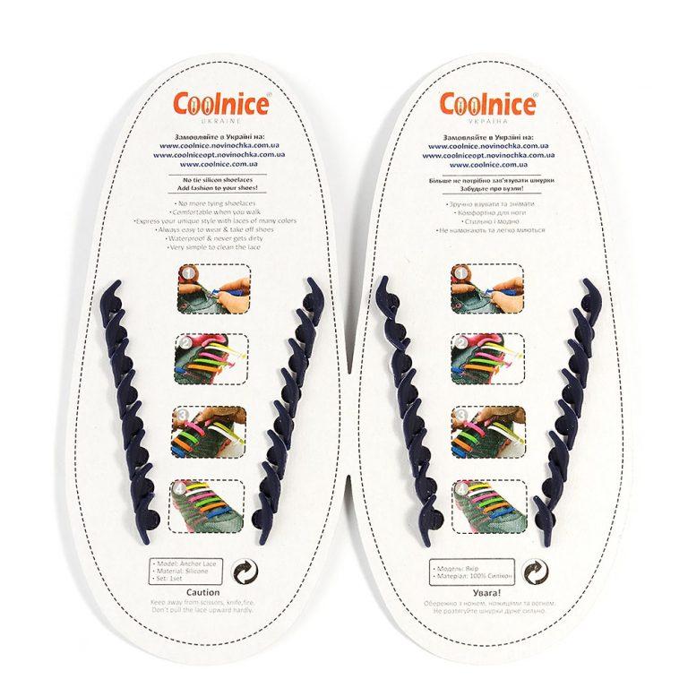 Силиконовые шнурки Coolnice тёмно-синие обратка