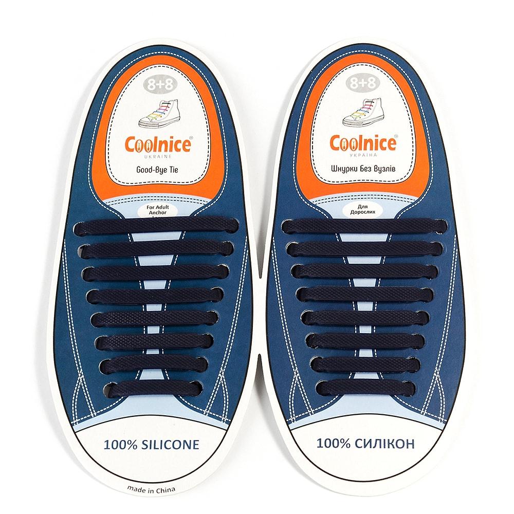 Силиконовые шнурки Coolnice тёмно-синие