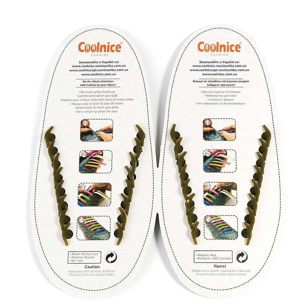 Силиконовые шнурки Coolnice тёмно-зелёные обратка
