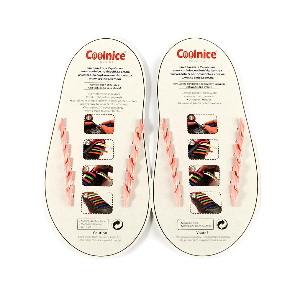 Силиконовые шнурки Coolnice 6+6 розовый металлик обратка1