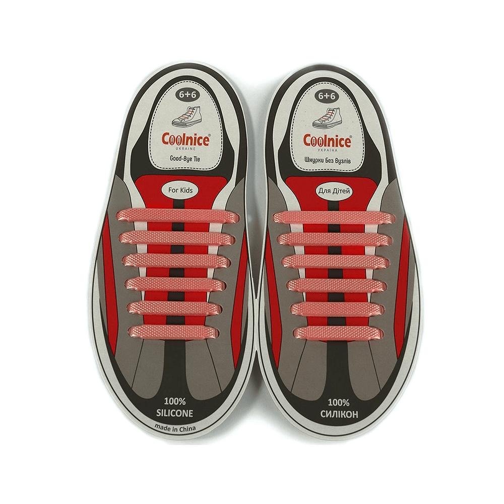 Силиконовые шнурки Coolnice 6+6 розовый металлик