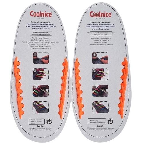 Силиконовые шнурки Coolnice 8+8XL оранжевые обратка
