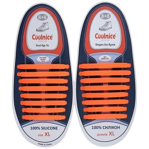 Силиконовые шнурки Coolnice 8+8XL оранжевые
