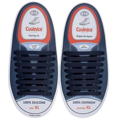 Силиконовые шнурки Coolnice 8+8XL тёмно-синие