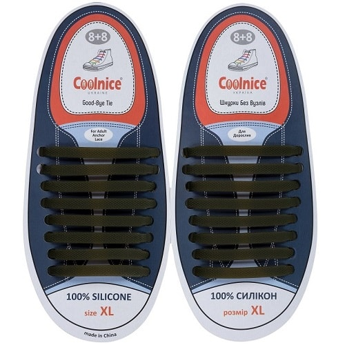 Силиконовые шнурки Coolnice 8+8XL тёмно-зелёные