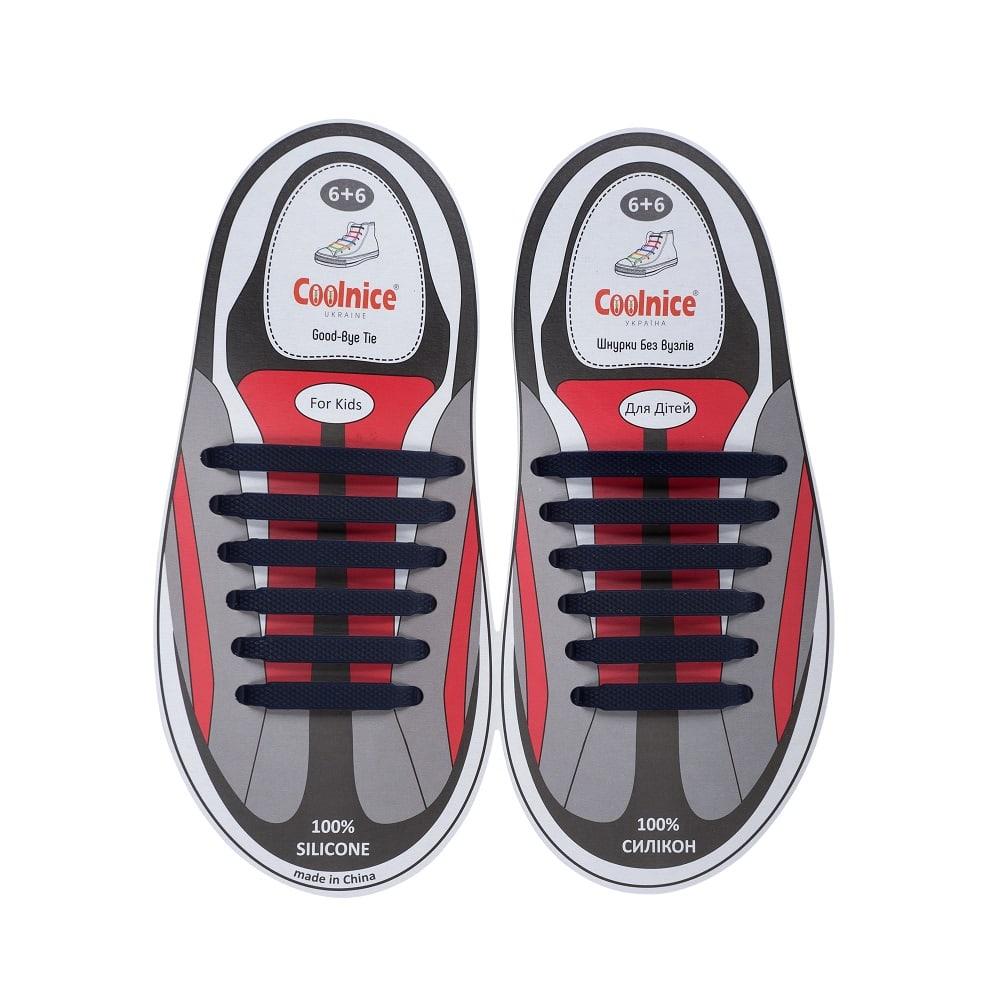 Силиконовые шнурки Coolnice детские 6+6 тёмно-синие