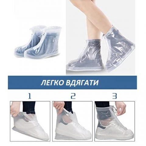 Bahily_dly_obuvi_ot_dozhdya_PVC-Coolnice_belye_nizkie3_500+500