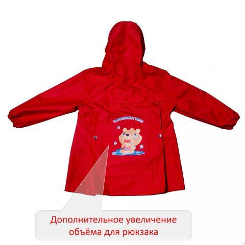 dozhdevik-detskiy-602_3-min