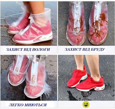 Bahily_dly_obuvi_ot_dozhdya_PVC-Coolnice_belye_nizkie8